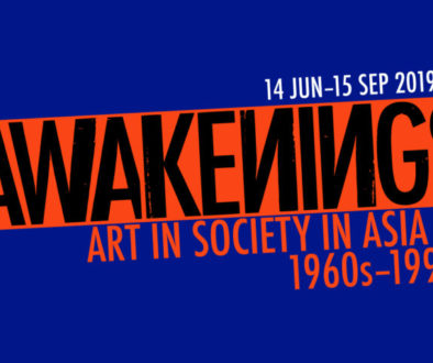 Awakenings exhibition banner