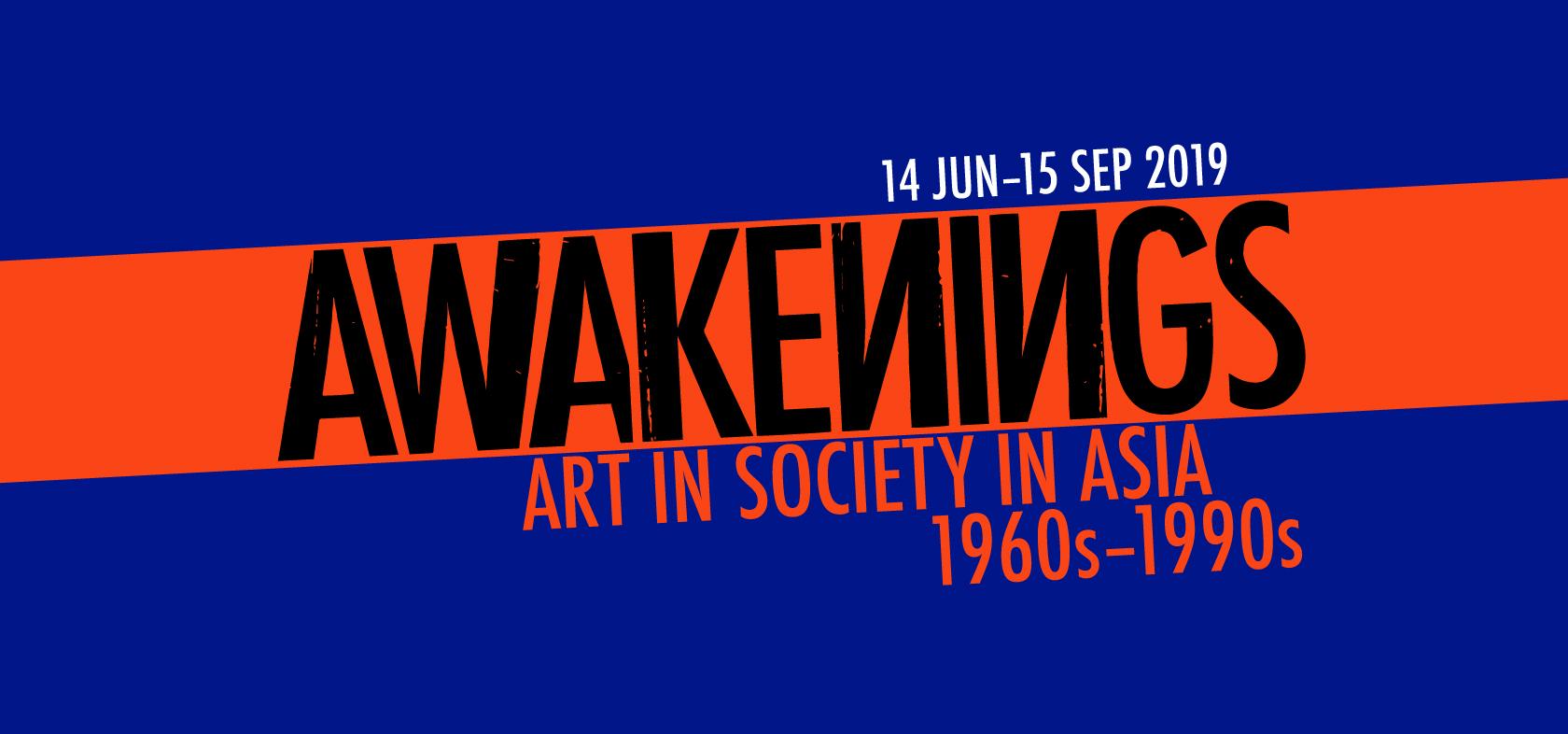 Awakenings exhibition banner