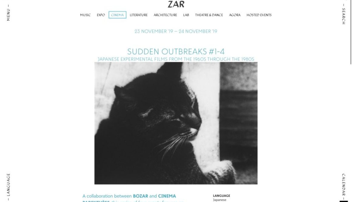 BOZAR Cinema ウェブサイト